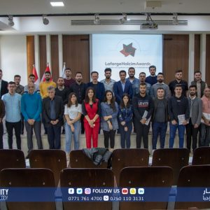 A worldwide competition opportunity for Komar University Engineering Students